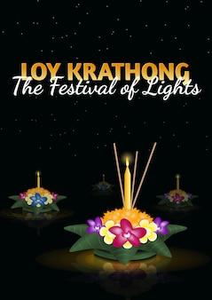 Bannière du festival des lumières