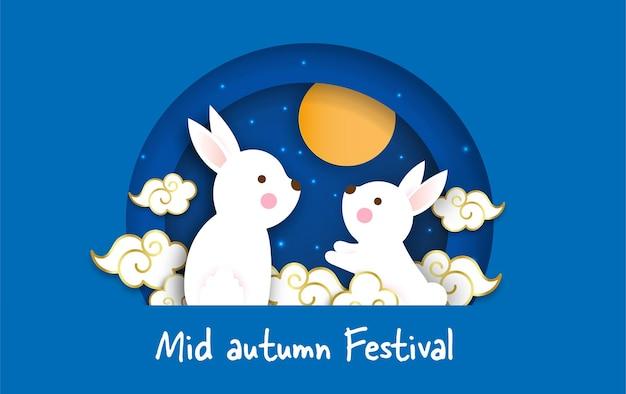 Bannière du festival de la mi-automne avec des lapins mignons dans un style découpé en papier