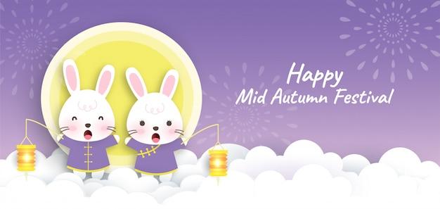 Bannière du festival de la mi-automne avec des lapins mignons et la lune dans un style de papier découpé.