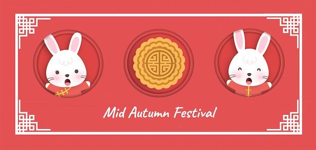 Bannière du festival de la mi-automne avec un mignon gâteau de lune de lapins dans un style coupé en papier.