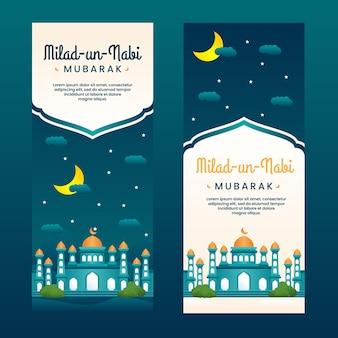 Bannière du festival milad un nabi mubarak avec fond de mosquée et de lune