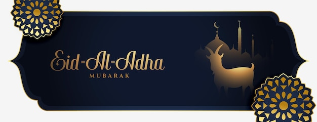 Bannière du festival musulman eid al adha bakrid moubarak