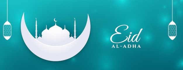 Bannière du festival musulman eid al adha style papier plat