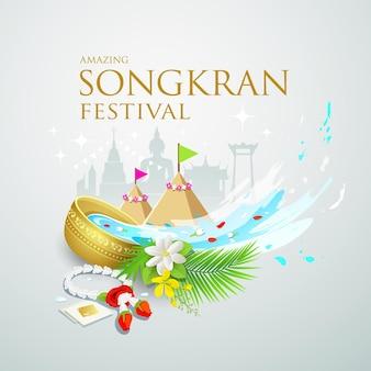 Bannière du festival de songkran