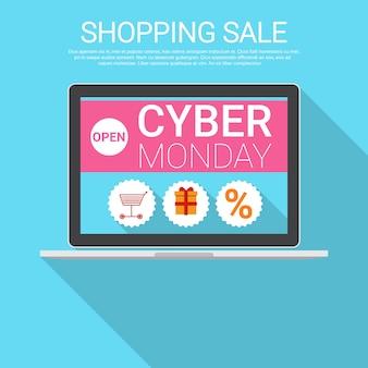 Bannière du grand magasin cyber monday