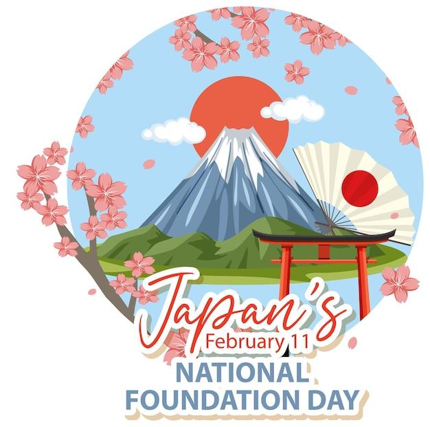 Bannière du jour de la fondation nationale du japon avec le mont fuji