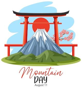 Bannière du jour de la montagne au japon le 11 août avec le mont fuji et la porte torii