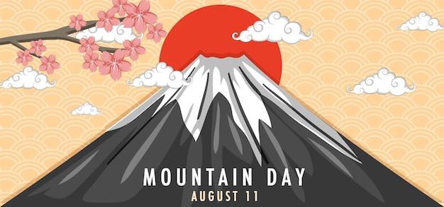 Bannière du jour de la montagne au japon avec le mont fuji et le lever du soleil