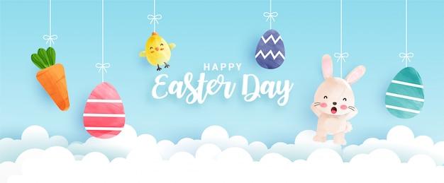 Bannière du jour de pâques avec des poulets mignons, des lapins et des oeufs de pâques dans un style de couleur de l'eau.