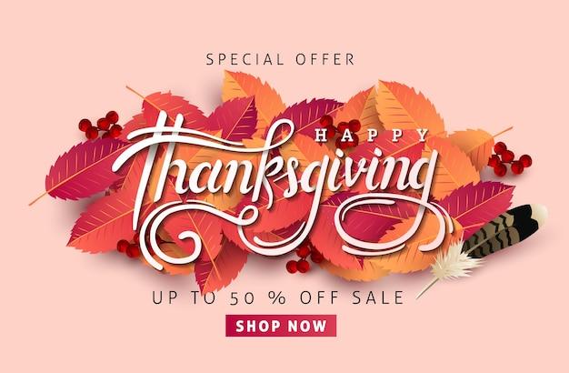 Bannière du jour de thanksgiving. saison d'automne calligraphie de