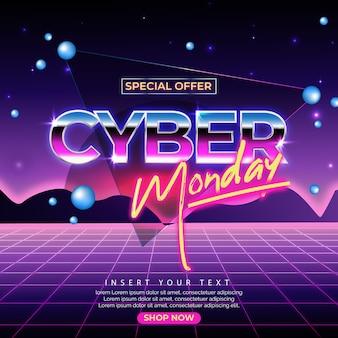 Bannière du lundi cyber futuriste rétro