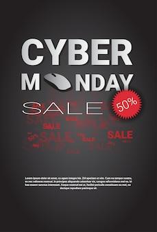 Bannière du modèle cyber monday super sale