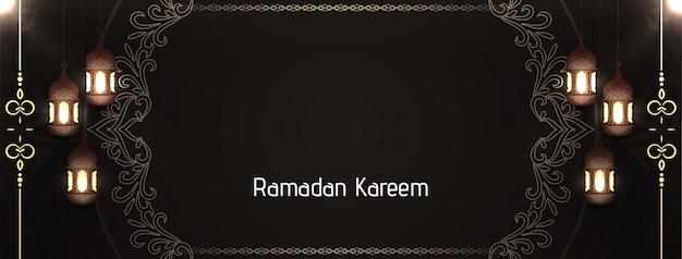 Bannière du mois sacré islamique du ramadan kareem