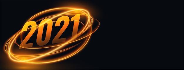 Bannière du nouvel an 2021 avec des stries de lumière dorée