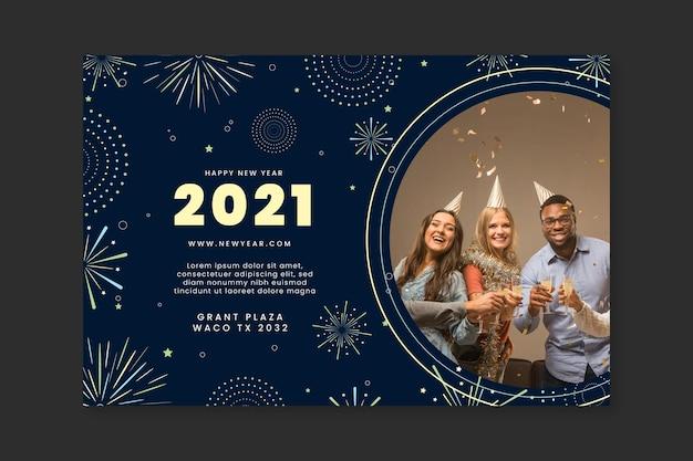 Bannière du nouvel an 2021
