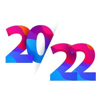 Bannière du nouvel an 2022