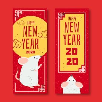 Bannière du nouvel an chinois dans un style dessiné à la main