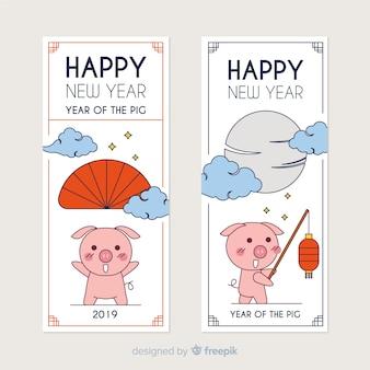 Bannière du nouvel an chinois dessinée à la main