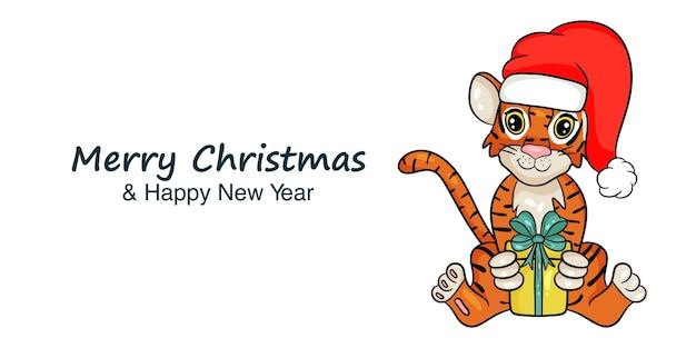Bannière du nouvel an avec l'image du tigre en chapeau de père noël rouge. symbole de l'année selon le calendrier chinois. joyeux noel et bonne année. style de dessin animé illustration vectorielle