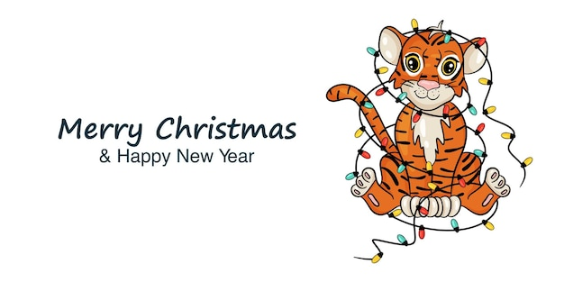 Bannière du nouvel an avec l'image du tigre et de la guirlande colorée. le symbole du nouvel an chinois. joyeux noel et bonne année. style de dessin animé illustration vectorielle