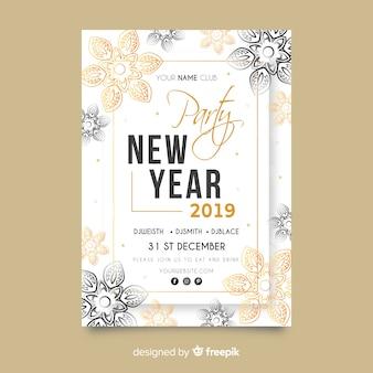 Bannière du parti du nouvel an 2019