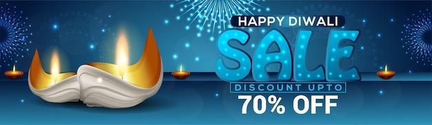 Bannière du site web happy diwali sale festival of lights