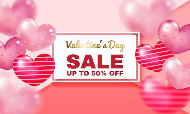 Bannière du site web de l'offre de vente de la saint-valentin. coeur rose brillant avec effet de flou.