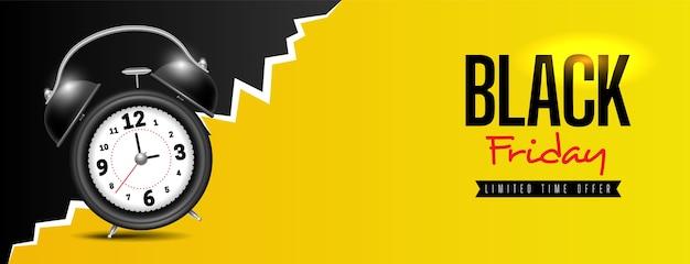 Bannière du vendredi noir avec horloge