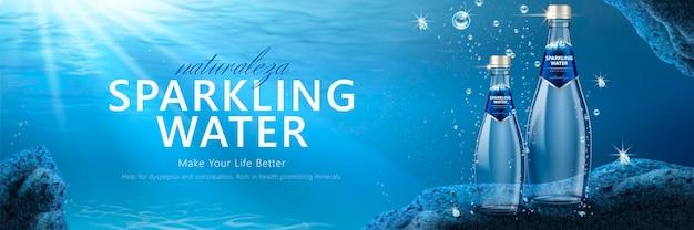 Bannière d'eau pétillante avec produit sous l'eau