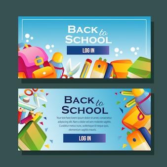 Bannière école modèle fournitures scolaires horizontales