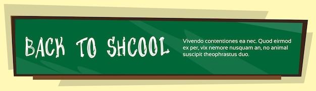 Bannière d'éducation scolaire