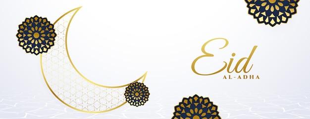 Bannière eid al adha bakrid de couleur blanche et dorée