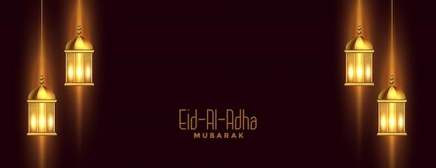 Bannière eid al adha avec décoration de lanterne islamique