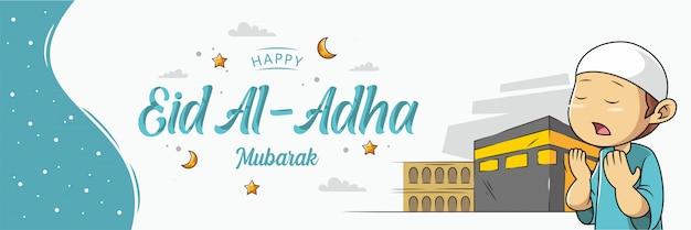Bannière eid al adha. les garçons prient devant la mecque kaaba