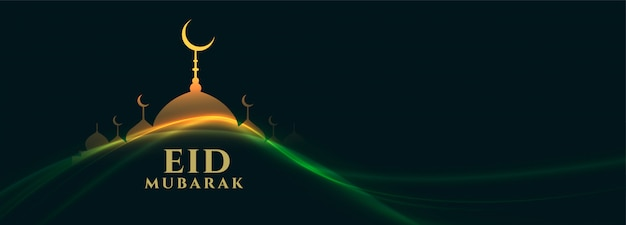 Bannière eid belle mosquée rougeoyante