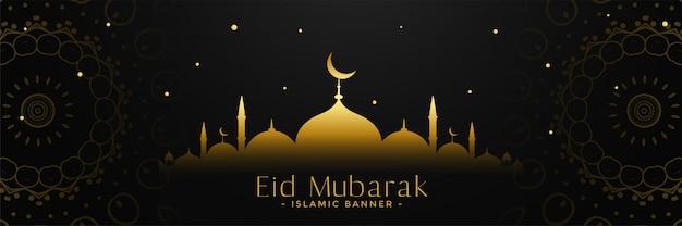 Bannière d'eid mubarak décorative mosquée dorée rougeoyante