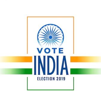 Bannière électorale 2019 avec drapeau indien tricolore