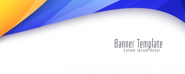 Bannière élégante ondulée abstraite