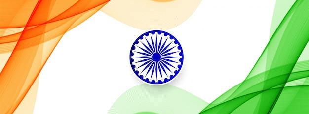 Bannière élégante thème drapeau indien