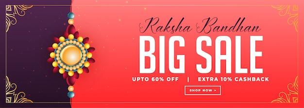 Bannière d'escompte pour la vente au festival raksha bandhan