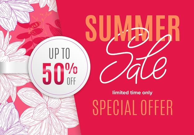 Bannière d'été de vente avec croquis à l'encre de fleurs et autocollant rond blanc 50 pour cent de réduction