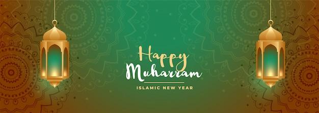 Bannière ethnique décorative islamique muharram heureux