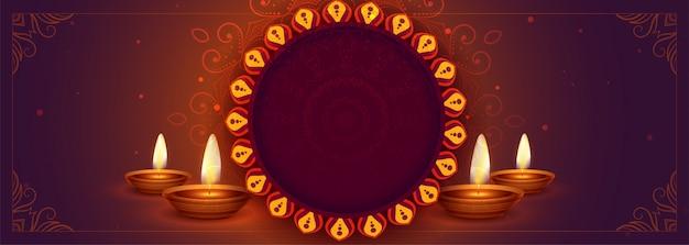 Bannière ethnique joyeux diwali