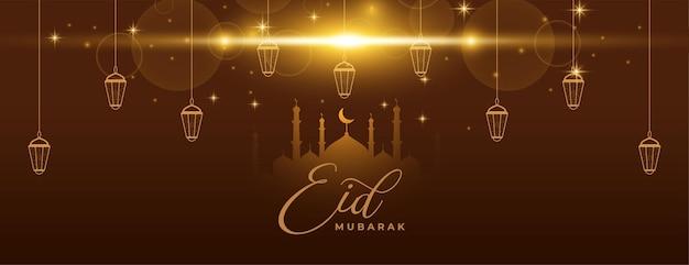 Bannière étincelante eid mubarak avec lanternes