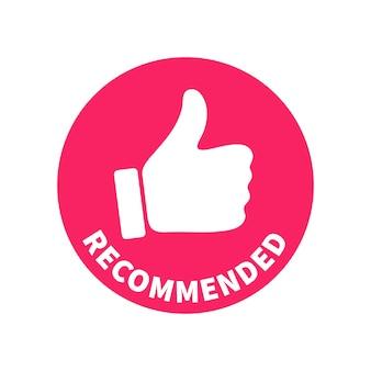 Bannière d'étiquette ronde rouge - recommandée. signe vectoriel avec le pouce vers le haut et texte inscrit en forme circulaire. élément de conception prêt à l'emploi pour le marketing, la publicité, l'impression et le web.