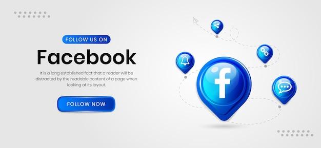 Bannière facebook d'icônes de médias sociaux