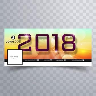 Bannière facebook de la nouvelle année 2018
