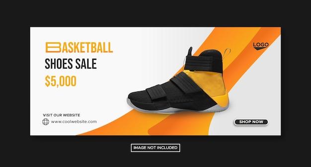 Bannière facebook de la promotion des chaussures de basket-ball sur les médias sociaux