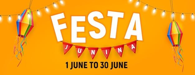 Bannière festa junina avec lanterne de drapeaux de fête