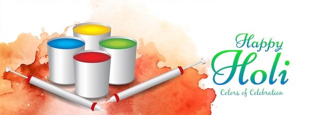 Bannière de festival coloré abstrait happy holi
